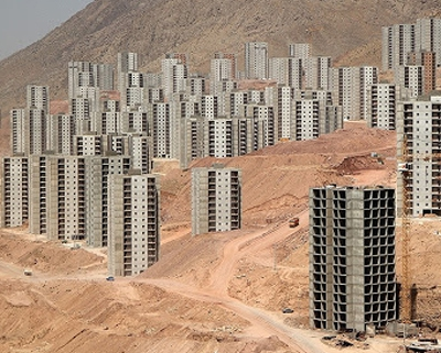 سرمایه گذاری در شهرهای جدید